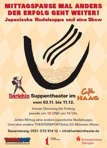 SUPPENTHEATER-HARLEKIN-CAFEHAAG1
